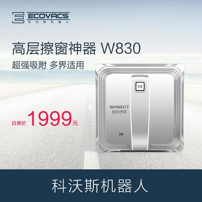 科沃斯d35b怎样多少钱