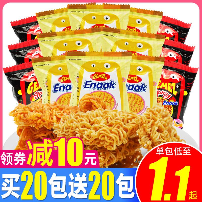 印尼进口gemez小鸡干脆面小鸡面火辣味16g*40包网红休闲食品膨化