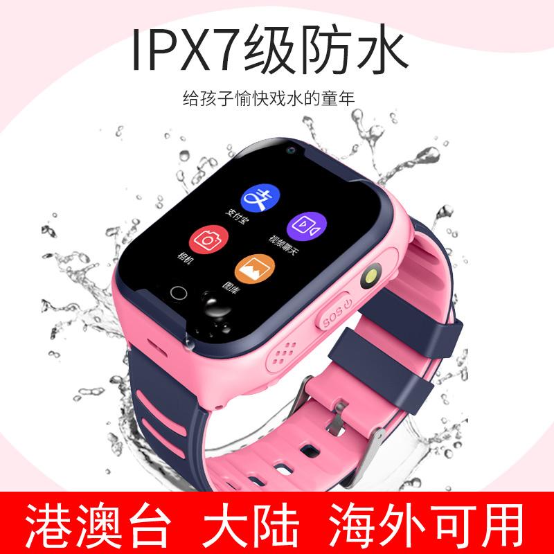 Cross border children 4G video camera smart phone positioning watch machine
