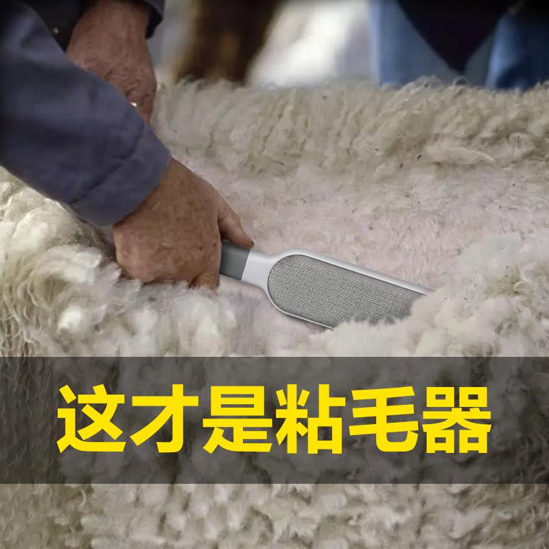 刷毛神器粘衣服上的去毛毛清理粘毛器沾满沾脱毛刷刮毛占糌多功能