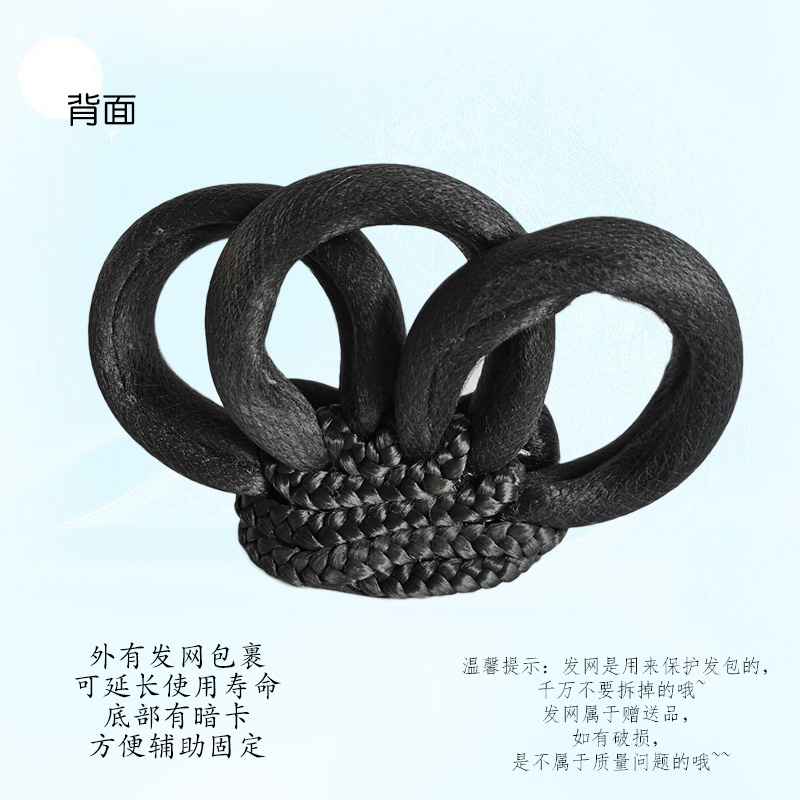 Ancient costume wig girl deformable Change fairy flower hair ring