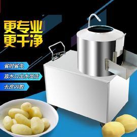 土豆皮去皮去皮机剥皮机清洗机土豆机洋芋食堂不锈钢红薯小吃地瓜