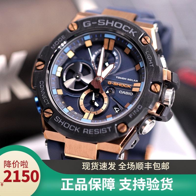 卡西欧钢铁之心g-shock太阳能蓝牙手表男蓝天使三眼GST-B100G-2A