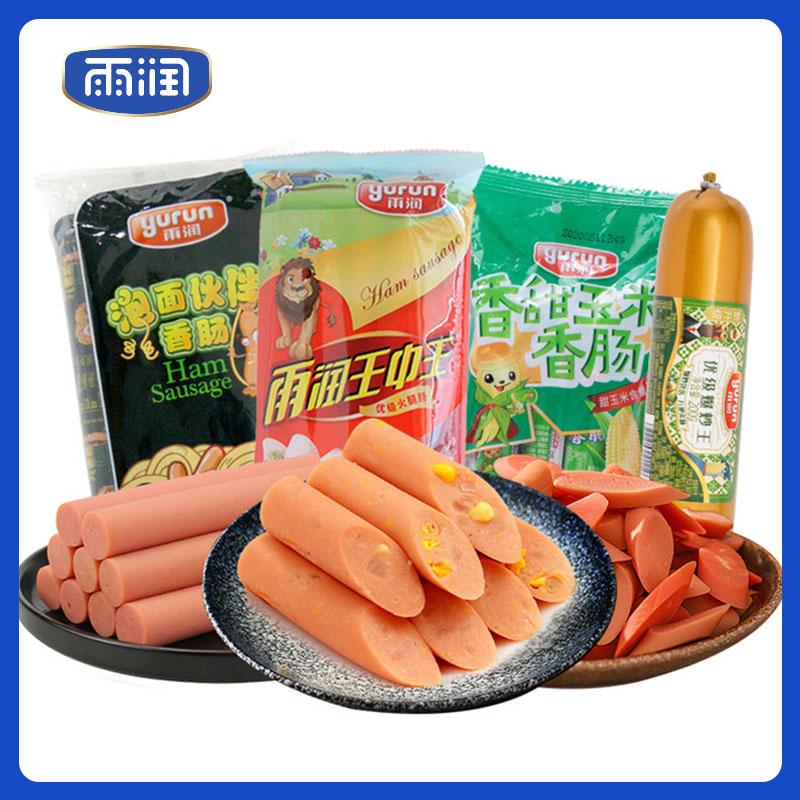 (过期)雨润官方旗舰店 雨润王中王香甜玉米泡面伙伴火腿肠 券后29.9元包邮