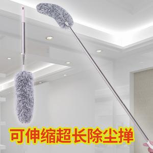 可伸缩加长杆鸡毛禅子毯子除尘掸子家用扫灰擦屋顶天花板清洁神器