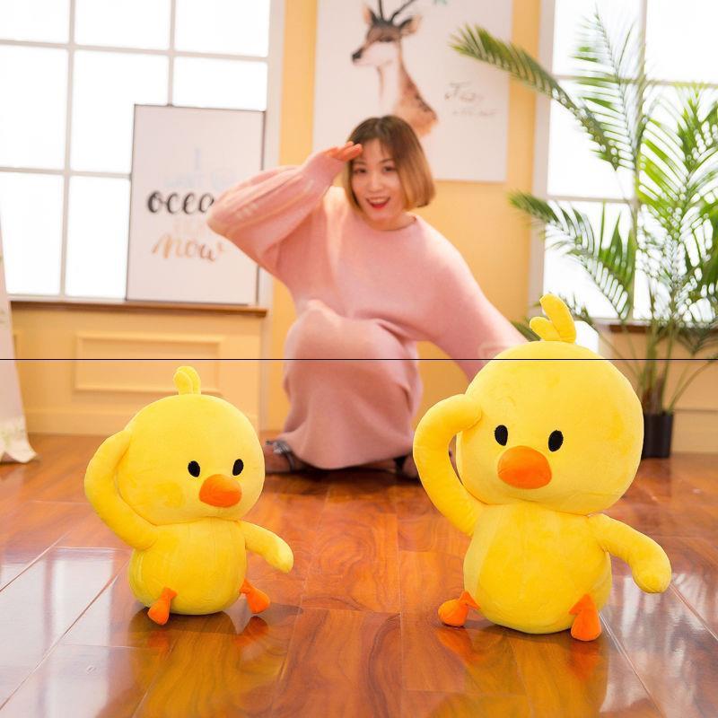 15.75元包邮小黄鸭抖音同款网红鸭子毛绒玩具公仔大号跳舞鸭玩偶娃娃抱枕女。
