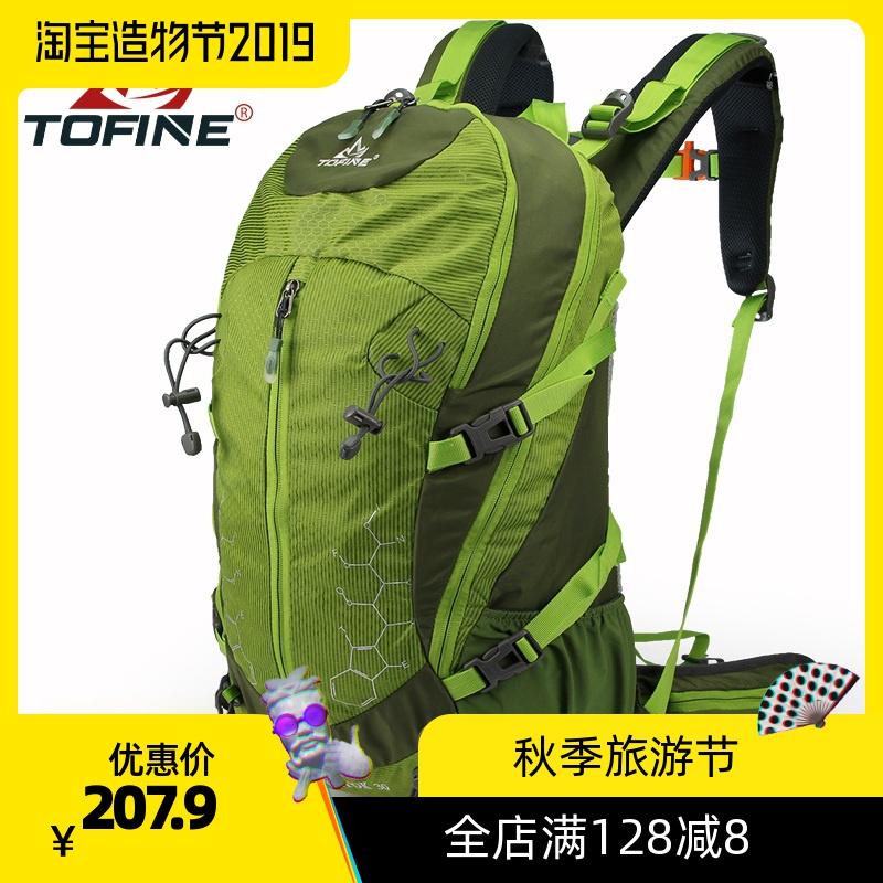 Альпинистские рюкзаки Артикул 527568786842