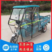 腾飞龙电动三轮车车棚遮阳棚挡雨棚方管折叠全封闭三轮车棚篷雨棚