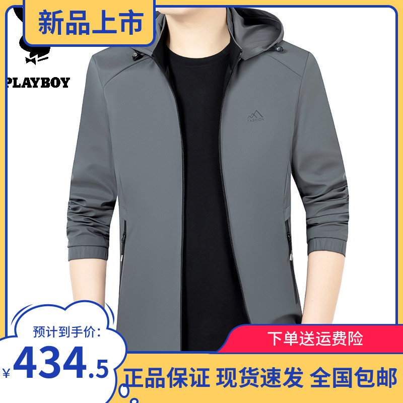 Playboy mens hooded detachable 2021 spring new thin top middle aged jacket mens coat