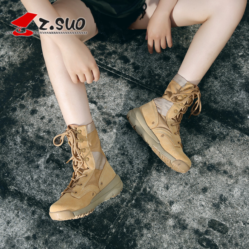 Outdoor Jungle Boots Mens field boots breathable mountaineering shoes British casual mens CS tide desert boots