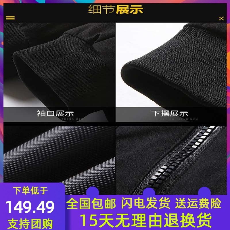 Huahua Gongji spring new style coat mens wear spring and autumn Korean version trend slim Hooded Jacket casual windbreaker mens trend