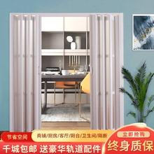 折叠推拉门铝合金隐形无轨室内隔断卫生间阳台伸缩开放式厨房移门