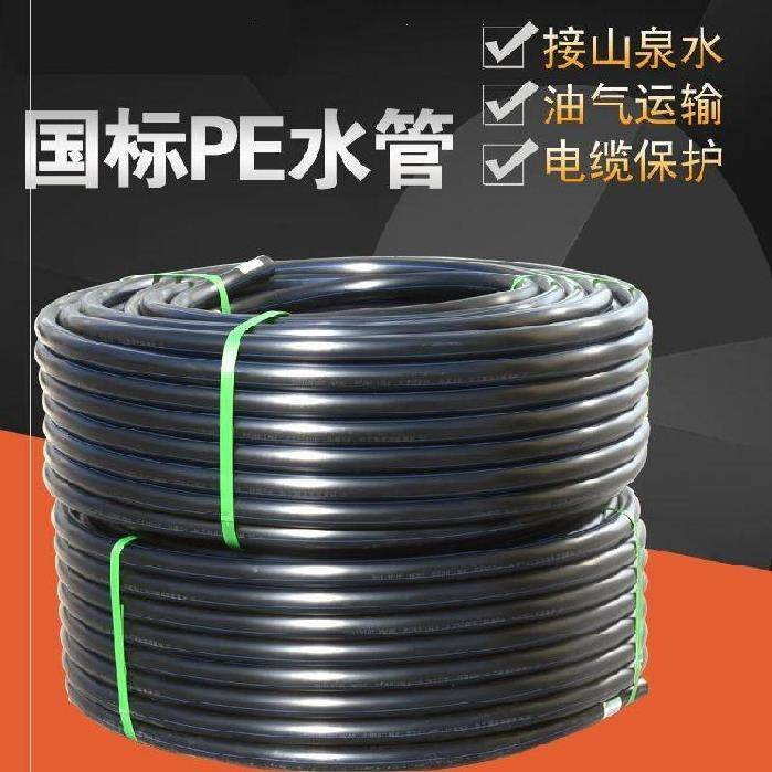 Water supply pipe, irrigation pipe, tap water pipe, 4:6:1 inch black pipe, household watering, vegetable watering, orchard water pipe