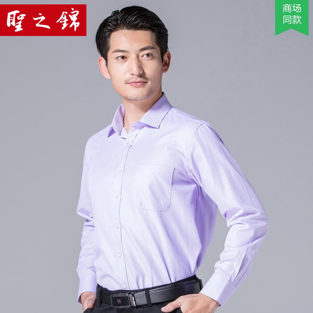 圣之锦长袖衬衫2020春季新款男装休闲商务中青年小方格8102455
