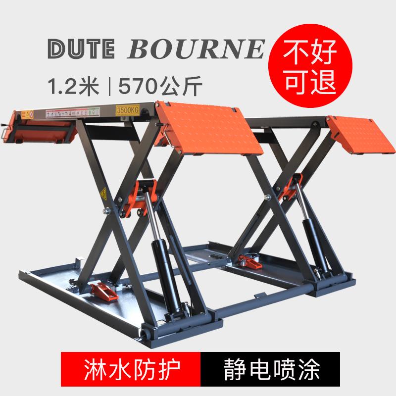 米1.2公斤真实570小剪举升机汽车举升机汽车升降机移动保养杜特