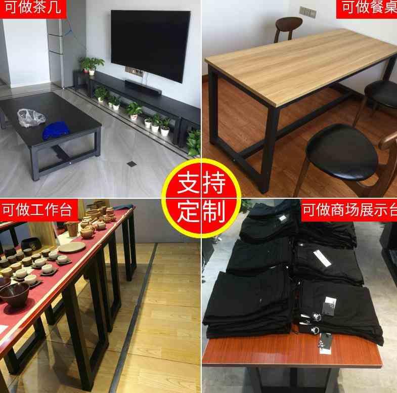 加固件办公桌支架铁艺凳子支柱五金茶桌铝合金桌椅演讲简易黑色