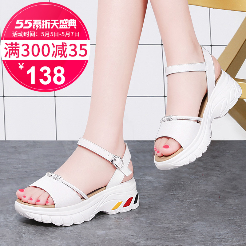 Leather sandals womens muffin sole 2020 new summer thick soled flat shoes versatile white platform increased in summer