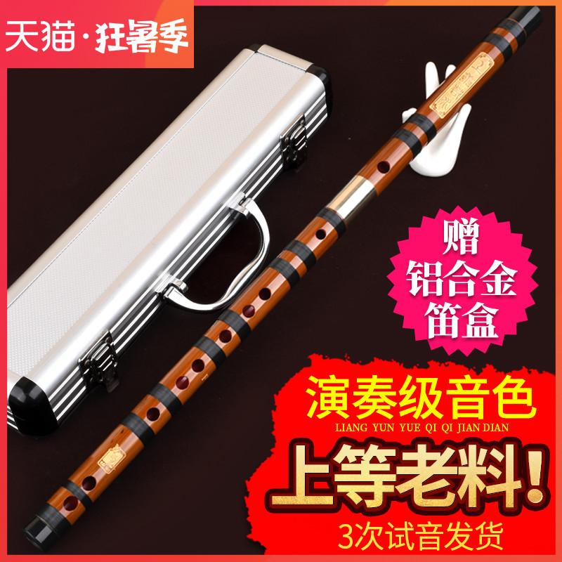 Флейты / Трубы Артикул 585670174439