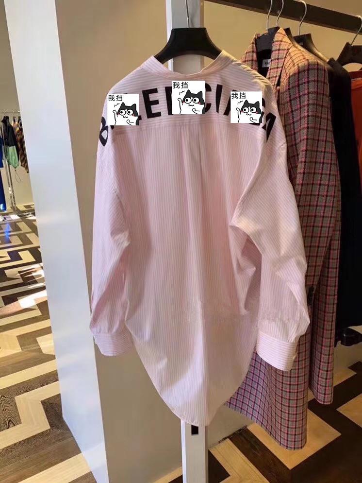 高端定制女装 轻奢抖音同款2020春夏新款条纹芭比粉衬衣防晒衣