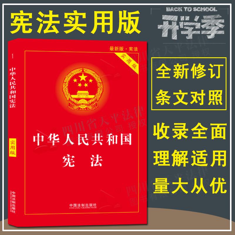Законы и правила Артикул 580973908608