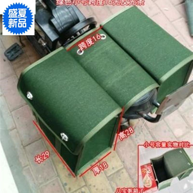 . new camel post office hang government fishing tackle bag saddle bag motorcycle increase canvas pouch courier