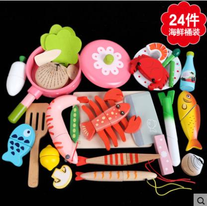 真煮玩具益智蔬菜水果切切看儿童木制过家家磁性果蔬切切乐切水果