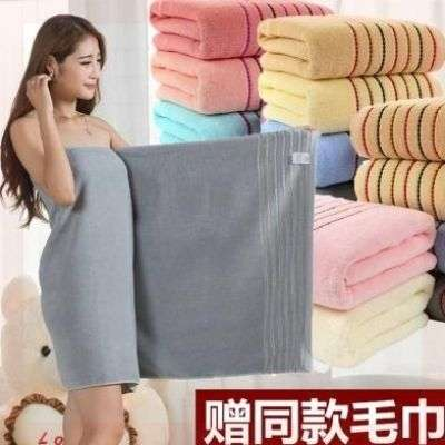 Cotton mens and womens scarves middle school students wrap chest air shower towel womens plus large girls wrap body in winter