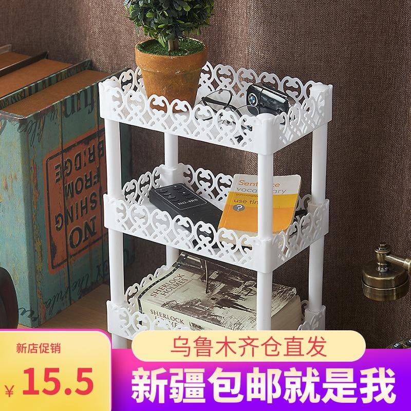 新疆包邮本地仓简洁三层落地置物架厨房塑料收纳架浴室储物架