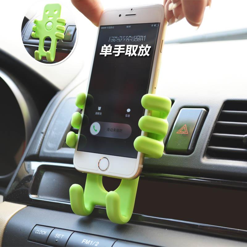 不包邮车载手机支架  苹果通用iphone5s6 PLUS出风口多功能汽车用手机座