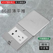国际电工86型五孔地插座 不锈钢防水电话电脑地面插座平推小地插