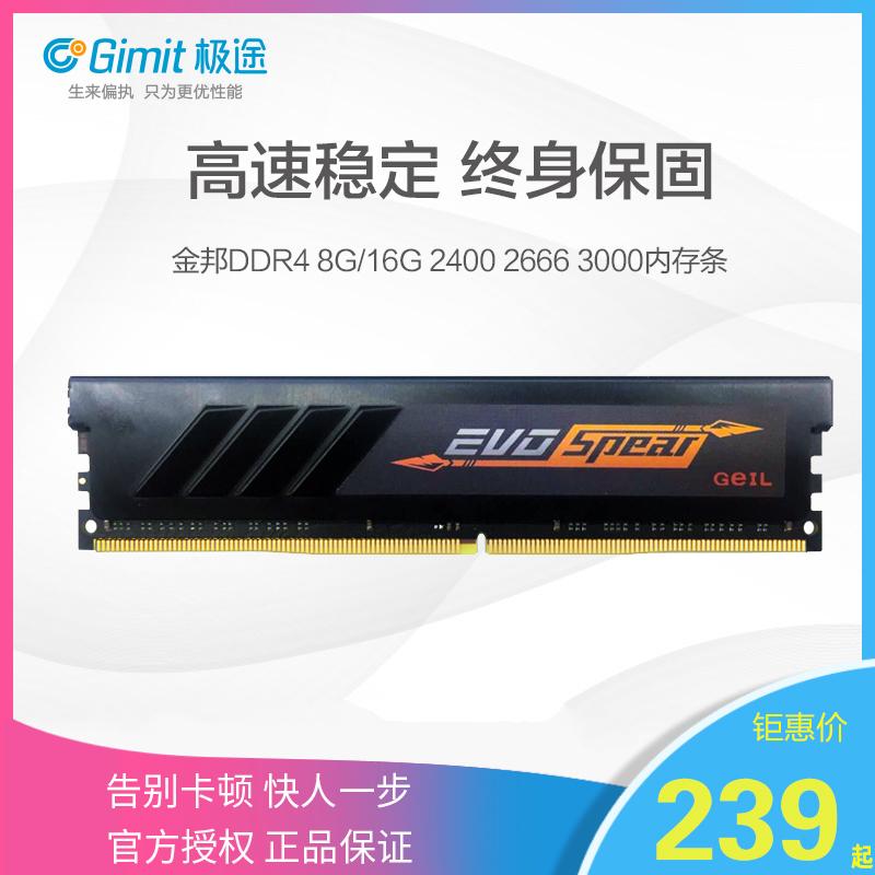 Оперативная память Артикул 591427933656
