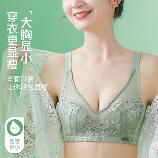 内衣女夏季薄款大胸显小无钢圈文胸大码全罩杯无海绵超薄胸罩缩胸