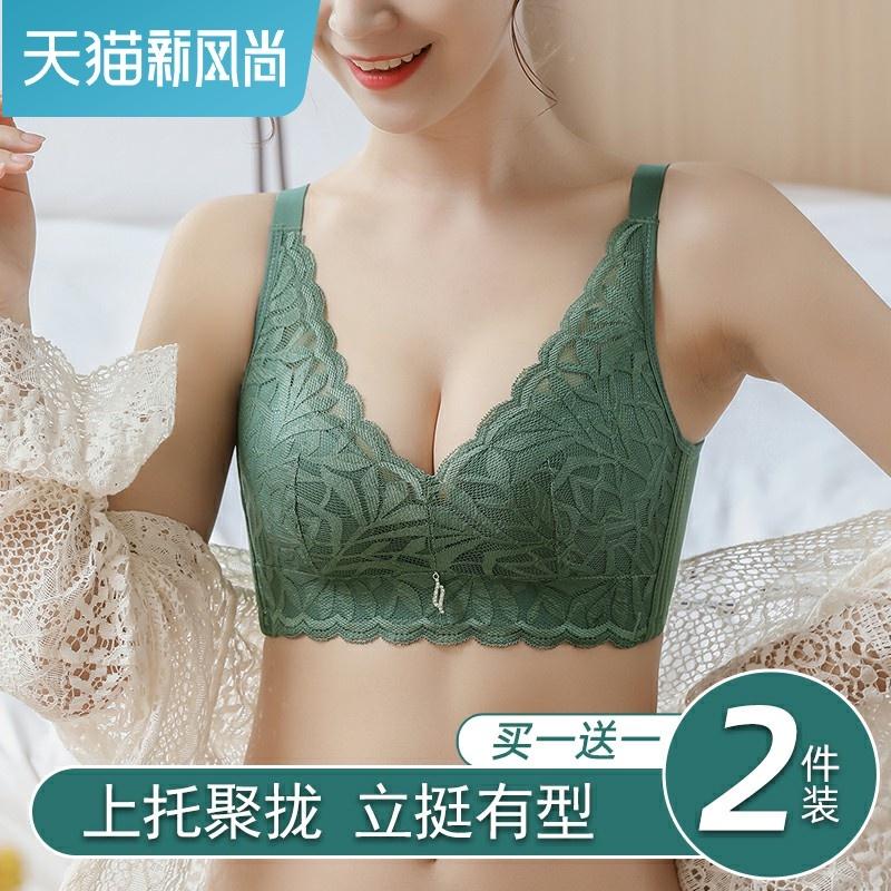 调整型收副乳防下垂上托套装内衣