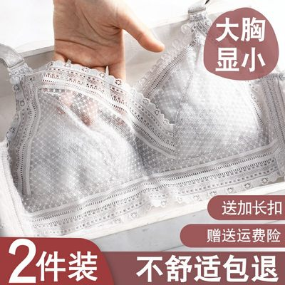 内衣女无钢圈大胸显小文胸罩大码聚拢调整型收副乳防下垂夏超薄款