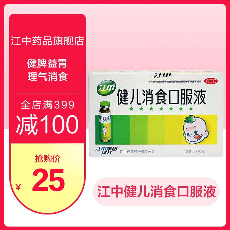 3d福彩铁人铁胆 下载最新版本APP手机版