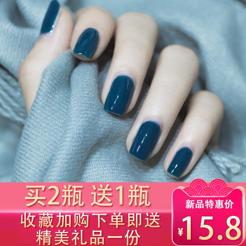 Nail oil glue 2020 new manicure shop Avocado Green phototherapy cordon Barbie popular color suit