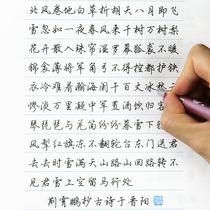 入室即靜入座即學手寫真跡書法掛畫班級勵志卷軸字畫毛筆字裝飾畫