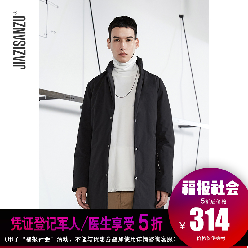 Mens winter new suit collar medium length down jacket mens thickened white down jacket trend