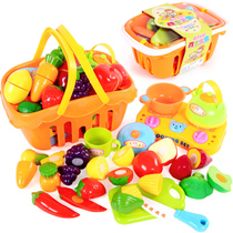Bernsch children live a happy look at toys cut fruit vegetables kitchen baby boy little Girl