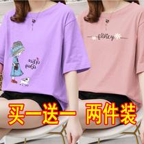 胖mm学生短袖t恤女夏装大码女装韩版宽松显瘦百搭体桖遮肚上衣女