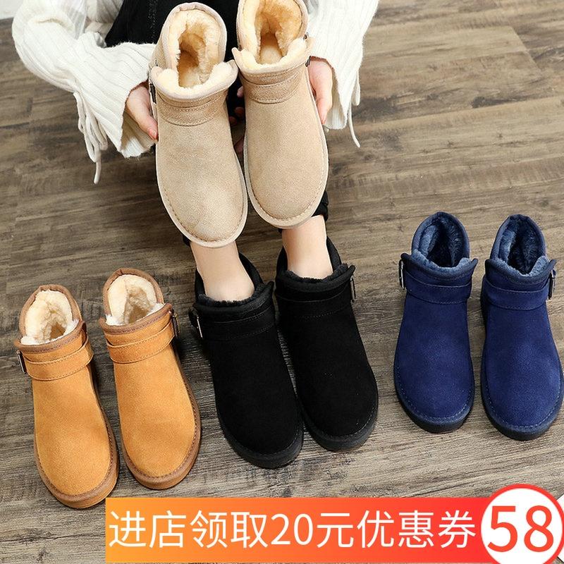 清仓真皮百搭雪地靴短筒加绒短靴牛皮男女学生加厚保暖棉鞋防滑冬