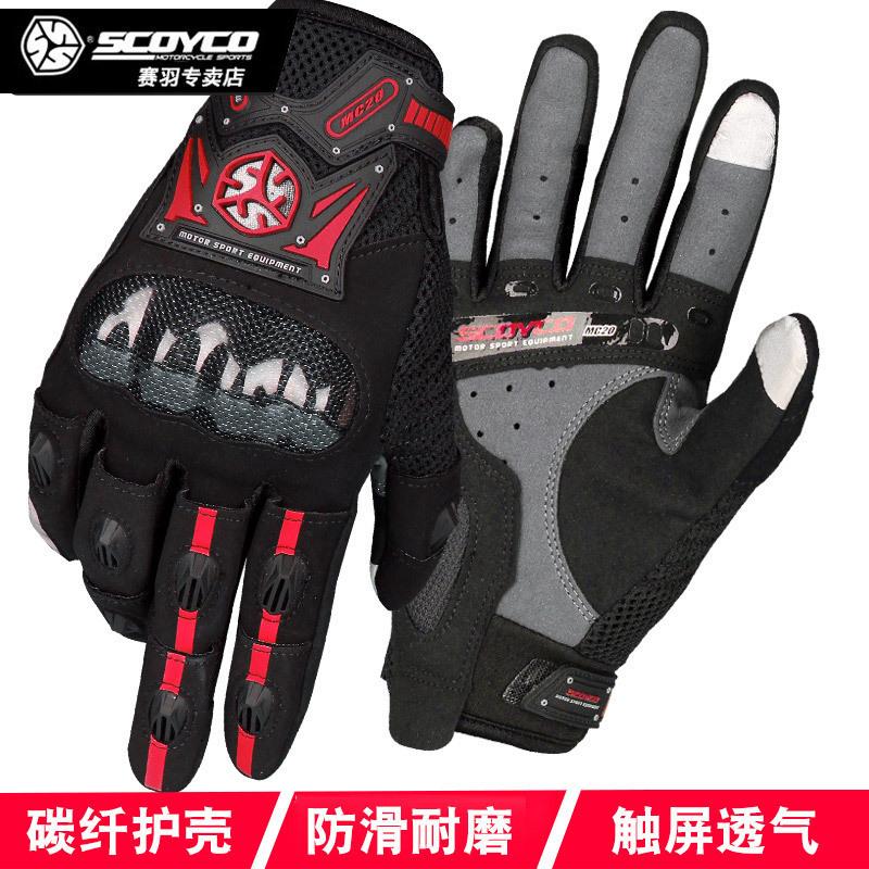 Перчатки мотоциклетные Артикул 580003667857