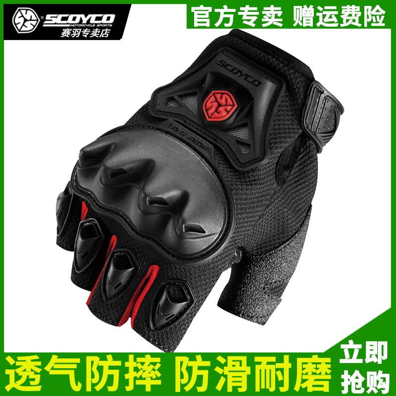 Перчатки мотоциклетные Артикул 582950114898