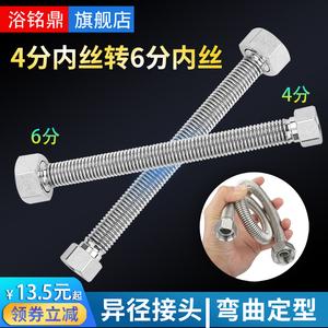 4分转6分变径304不锈钢波纹管洗衣机进水管加长异径延长金属软管