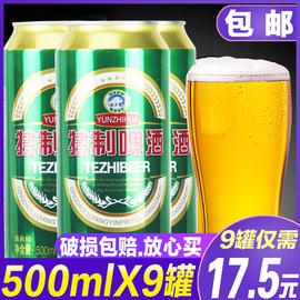 青岛特制啤酒500ml*9大罐风味小麦王纯生易拉罐啤酒酿造整箱批发图片
