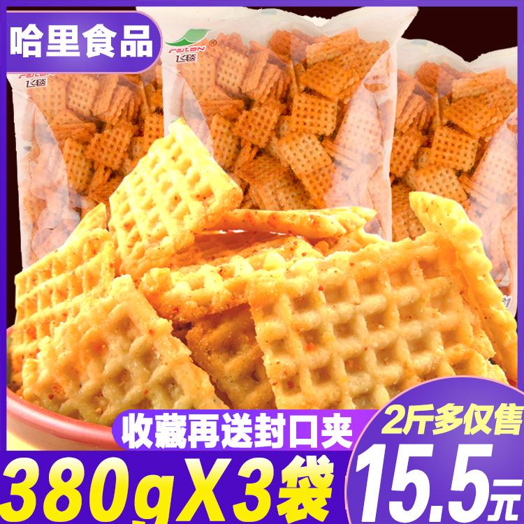 飞毯哈里1000g麻辣味陕西特产锅巴满35.00元可用19.5元优惠券
