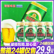 粉象樱桃啤酒比利时进口精酿水果果味高度啤酒白熊喝喝