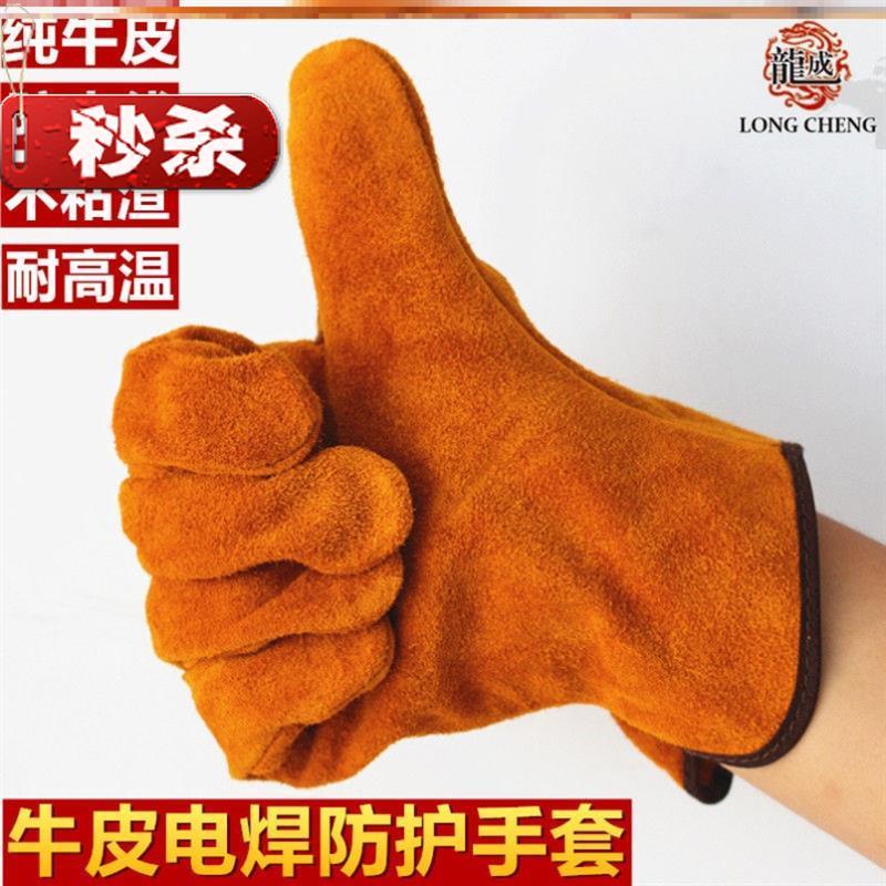 皮革防火线q厨房耐高温防护户外防滑g工业烘培防烫劳保手套护