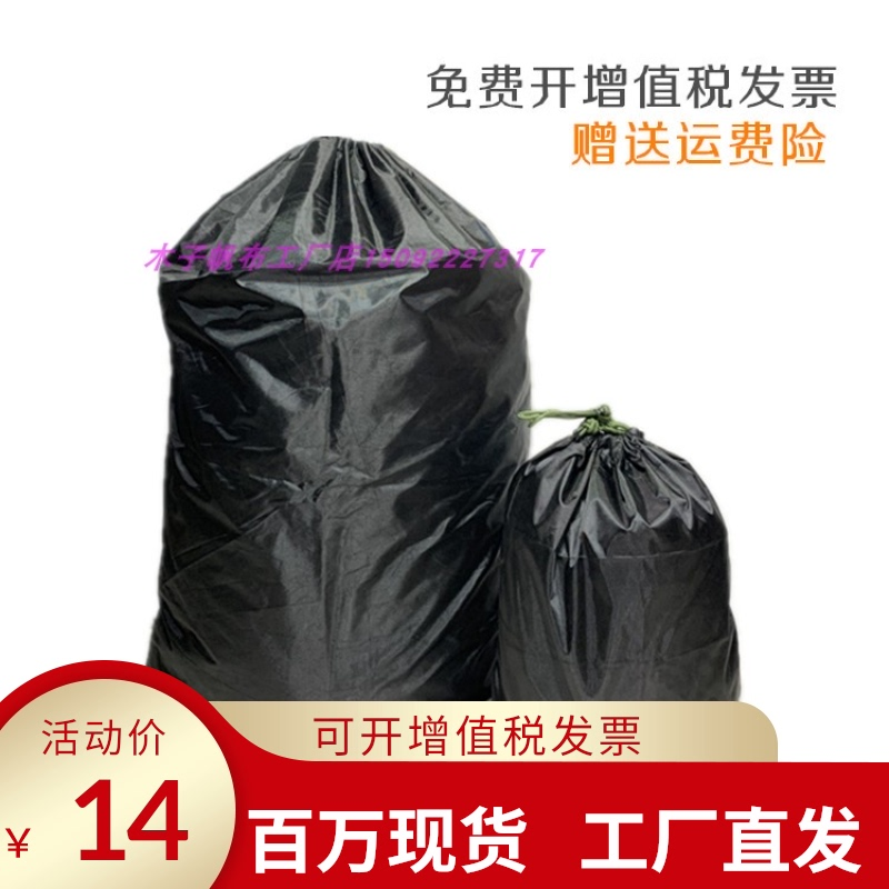 1680D Oxford express canvas bag linen storage moving sack opening school luggage quilt big cloth bag