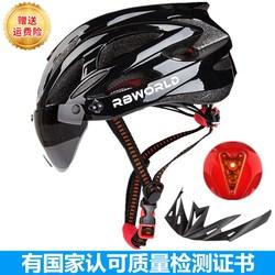 男女电动电瓶自行车磁吸骑行头盔